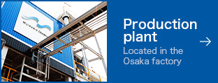 Production plant (Located in the Osaka factory)